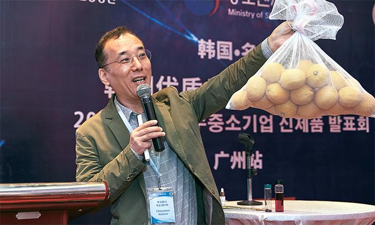㈜주손네이처 차귀훈 대표