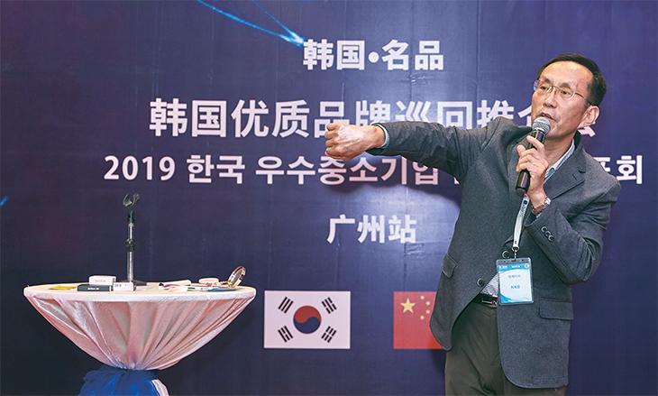 엔케이비 김경락 대표