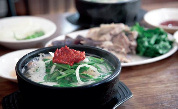 웃장 국밥