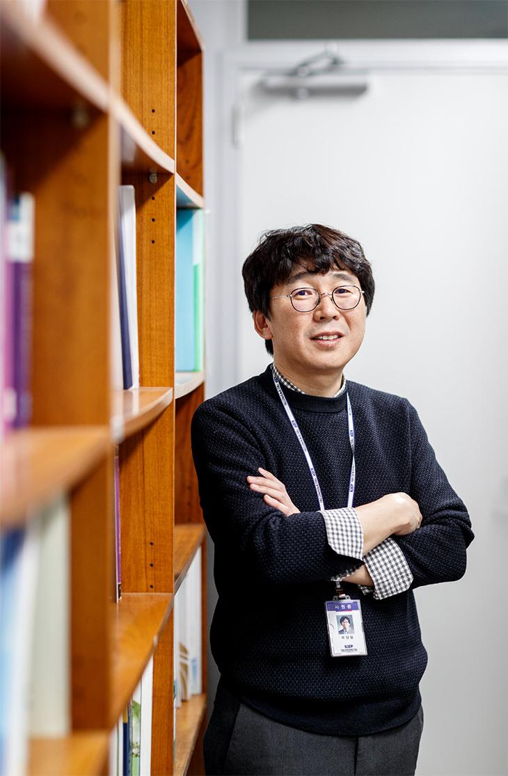 곽성일 대외경제정책연구원 대외전략위원장