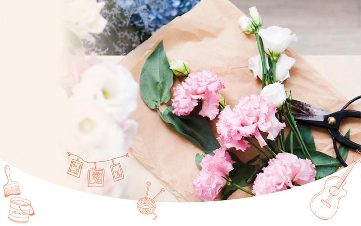 꽃다발과 꽃가위