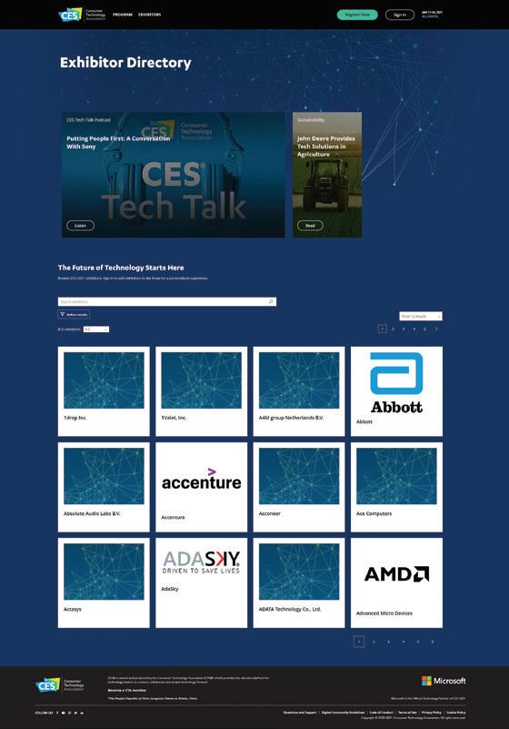 사전에 공개된 참가기업 리스트 화면