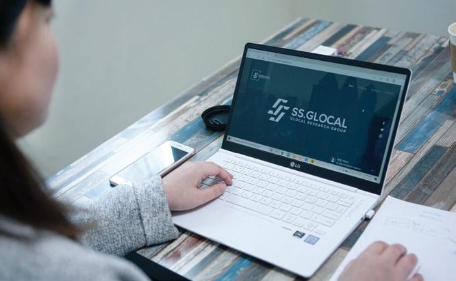 에스에스글로컬 웹사이트