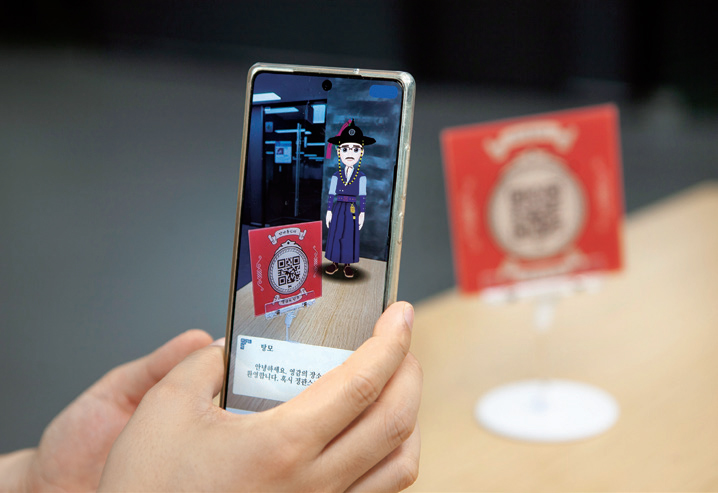 AR 콘텐츠 앱을 접목시킨 플랫폼
