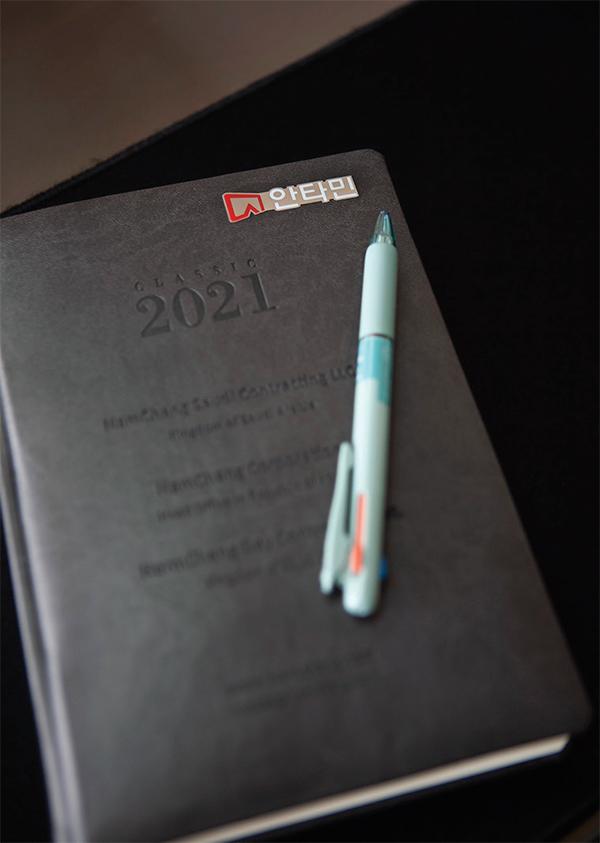 안타민 로고가 있는 2021년 다이어리